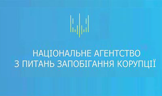 Аваков: ВМВД поступили заявления окоррупции вНАПК