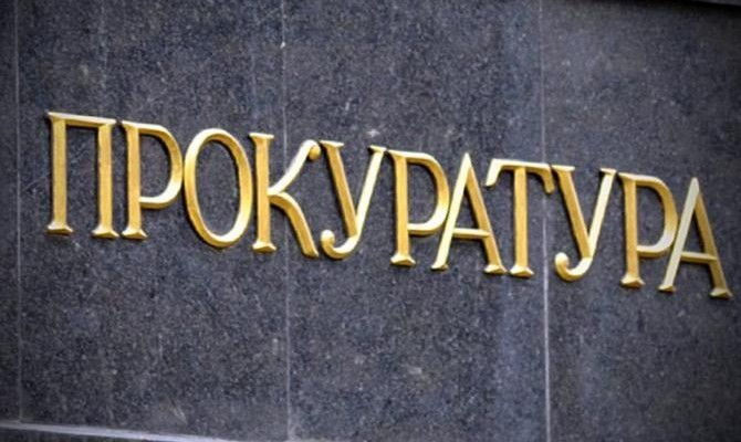 «Схемы Курченко»: генпрокуратура объявила врозыск бывших топ-менеджеров одесского НПЗ