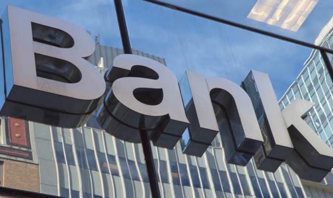 Банк «Финансовый партнер» намерен прекратить банковскую деятельность