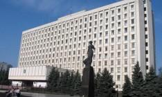 СБУ обыскивает кабинет главы Киевского облсовета, - СМИ