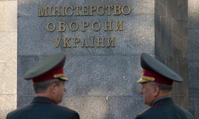 Взрыв прогремел усклада горючего ВСУ вУкраинском государстве