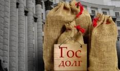 Госдолг Украины вырос до 72,35 млрд долл., - Минфин