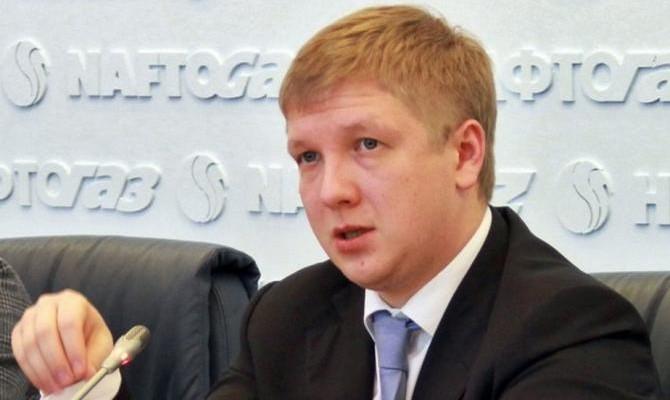 Заработная плата руководителя «Нафтогаза» Коболева возросла в17,5 раза