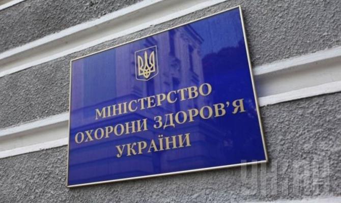ГПУ открыла против Супрун уголовные производства,— Сытник