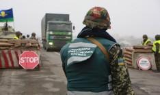 США передали украинским пограничникам мобильный центр радиосвязи