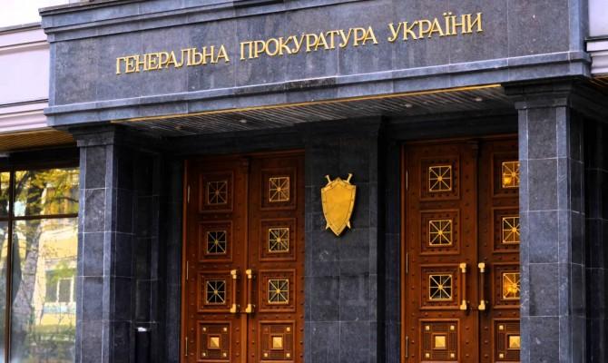 ГПУ расследует выведение более 4 млрд гривен издвух обанкротившихся банков