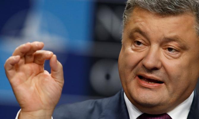 Депутат Рады пообещал отучить украинцев праздновать 9мая