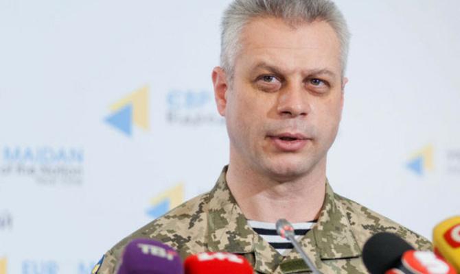 Лысенко: Вчера ниодин украинский военнослужащий не умер, пятеро ранены