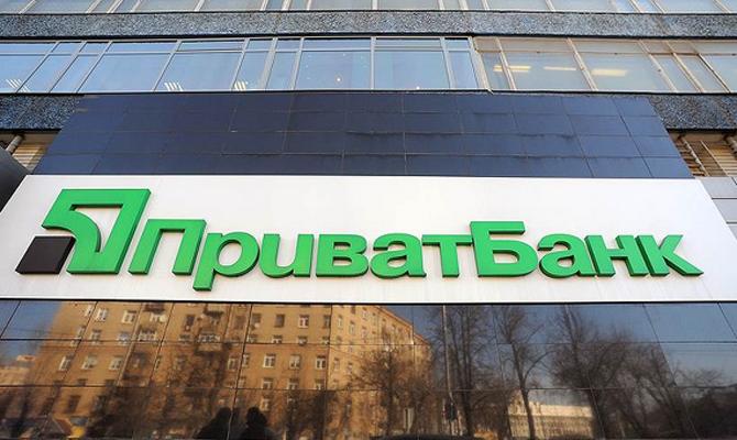 Переговоры сэкс-владельцами ПриватБанка проведет консорциум воглаве сRothschild