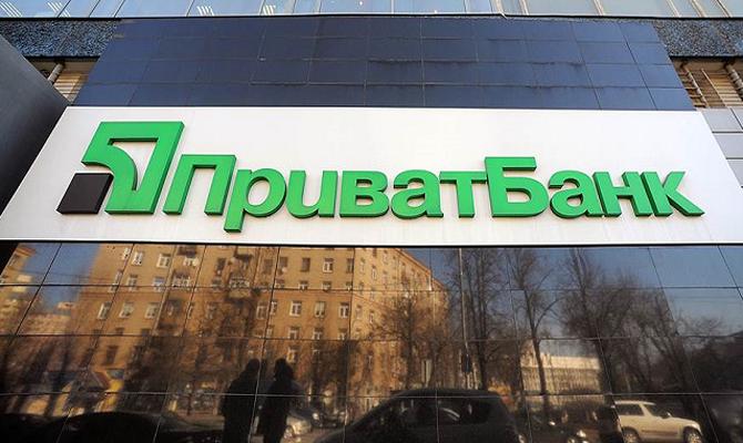 ГПУ подозревает Приватбанк враздаче денежных средств связанным организациям
