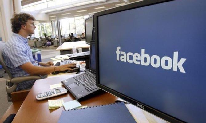 Социальная сеть Facebook оштрафовали засбор данных опользователях