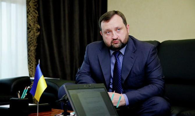 Юрист: Интерпол снял Арбузова с интернационального розыска