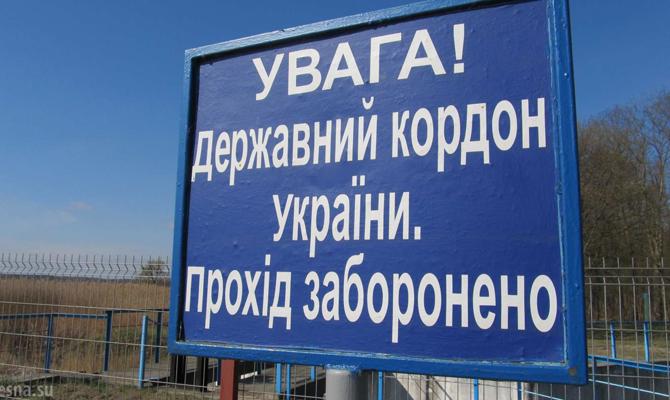 Украина блокирует транзит грузов— Приднестровье