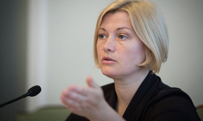 Дата освобождения заложников должна быть согласована 24мая— Геращенко