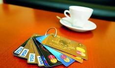 Доля безналичных платежей в Украине выросла до 38,4%