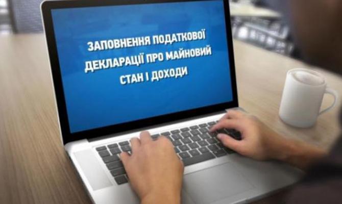 Детективам НАБУ открыли доступ креестру е-деклараций