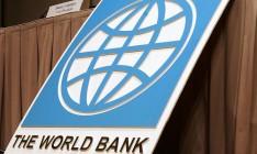 Всемирный банк ухудшил прогноз роста экономики России