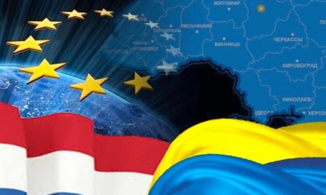 ВГолландии отыскали голоса для ратификации соглашения обассоциацииЕС с Украинским государством