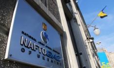 Ощадбанку запретили штрафовать «Нафтогаз»