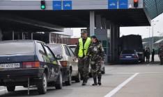 Порошенко поручил восстановить пропуск авто на ПП «Ягодын»