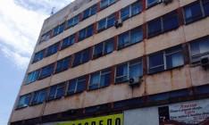 Фонд госимущества выставил на продажу акции «Укрнефтепродукта»