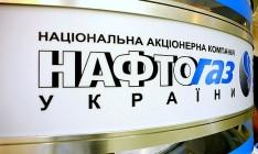 Задолженность предприятий перед «Нафтогазом» сократилась на 200 млн грн