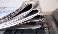 В Украине исчезнет 127 государственных и коммунальных СМИ