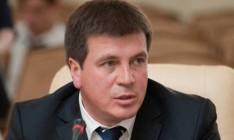 Государственный фонд регионального развития профинансирует 361 инвестпроект, - Зубко