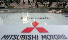 Mitsubishi может построить в Украине автозавод