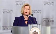 Украина требует доступа ОБСЕ на границу и в «закрытое» Дебальцево