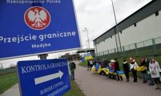 Власти Польши намерены собирать данные об иностранцах