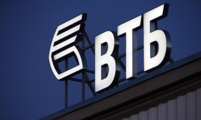 Русский ВТБ назвал сумму потерь при уходе из Украинского государства