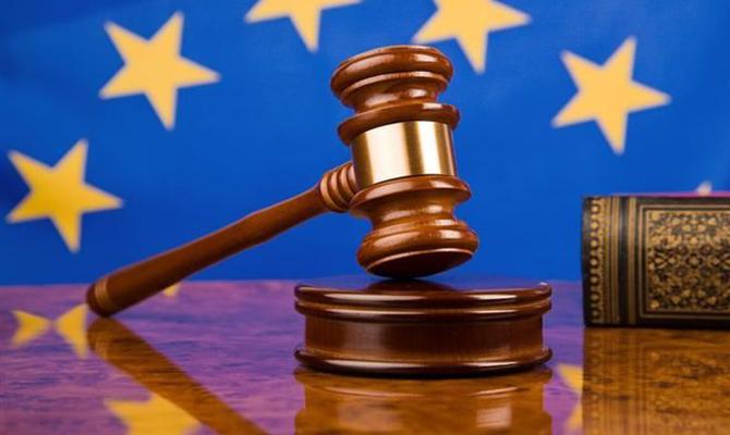 Минюст отказался признать решение ЕСПЧ онарушениях навыборах в Государственную думу