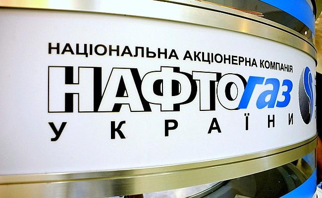 Киевэнерго прекратило подачу горячей воды для четырех районов столицы Украины
