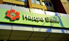 НАБУ подозревает банк Надра в причастности к растрате 400 млн гривен на завод Фирташа