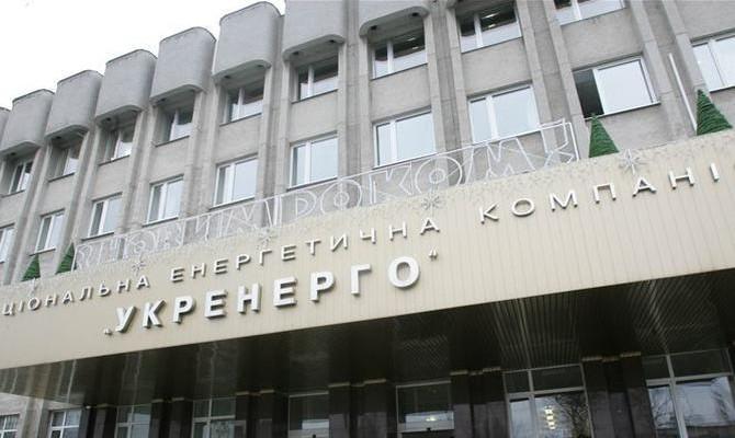 Минэнерго намерено провести корпоратизацию «Укрэнерго», — Насалик