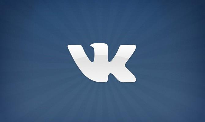 «ВКонтакте» остается самым популярным интернет-ресурсом в Украине