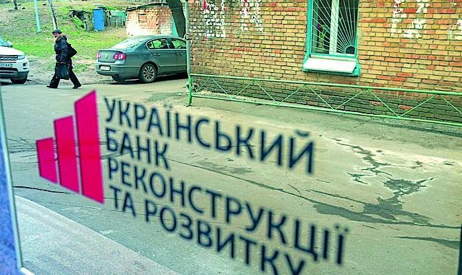 Китайская товарная биржа купила украинский банк