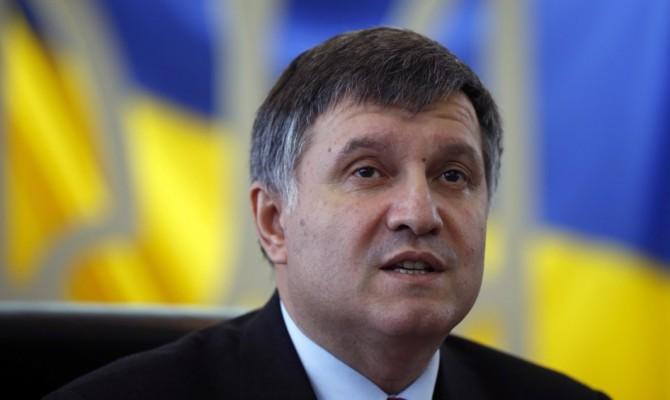 Аваков объявил о значимости взаимодействия подразделений Нацполиции иНацгвардии