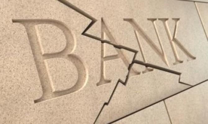 ВУкраинском государстве очередной банк желает самоликвидироваться