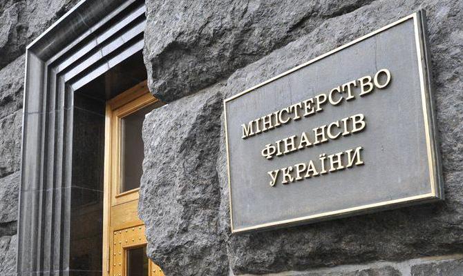 Минфин продал ОВГЗ на 1 млрд грн
