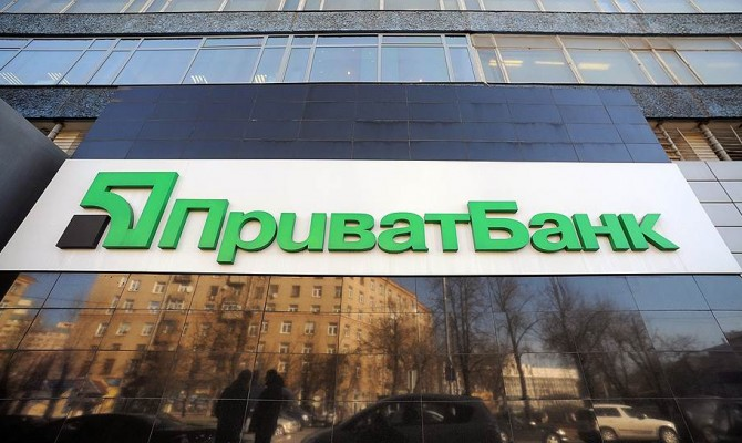 ВКиеве задержаны бывшие работники ПриватБанка