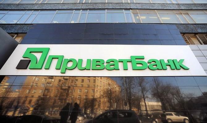 ВКиеве экс-сотрудники ПриватБанка завладели 200 тыс. грн