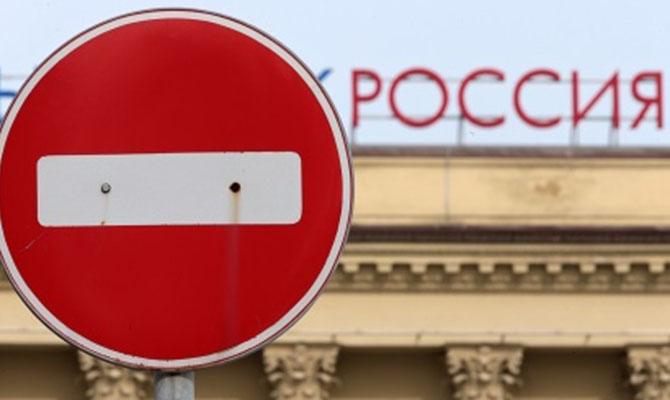 Германия и Австрийская Республика выступили против новых антироссийских санкций США