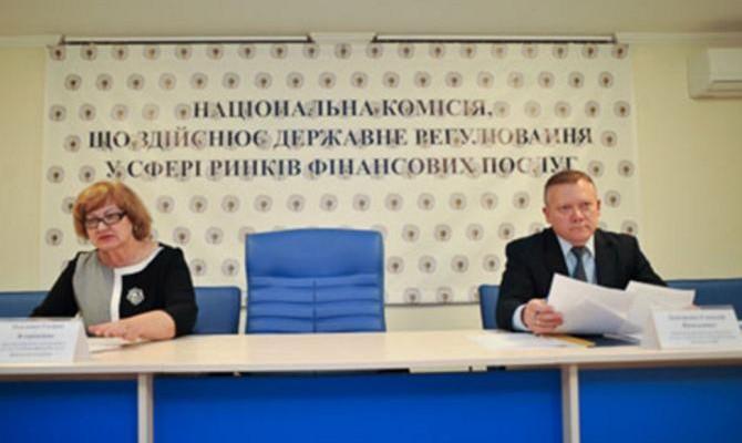 Нацкомфинуслуг исключила «Эйгон Лайф Украина» из госреестра финансовых учреждений