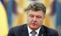 Порошенко: Из-за провокаций РФ ситуация на Донбассе обостряется