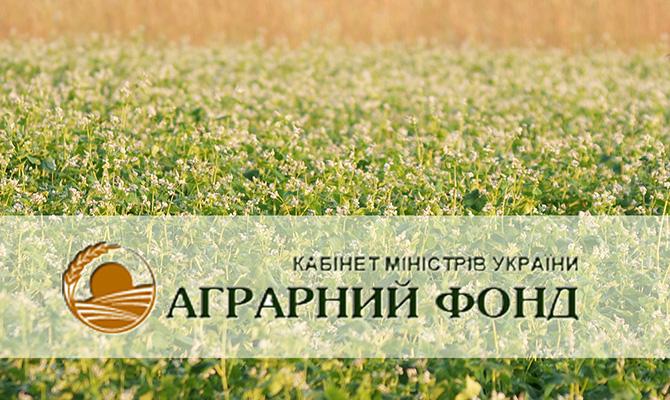 Вкладчикам неплатежеспособных банков выплатили больше 87 млрд.  грн . Инфографика