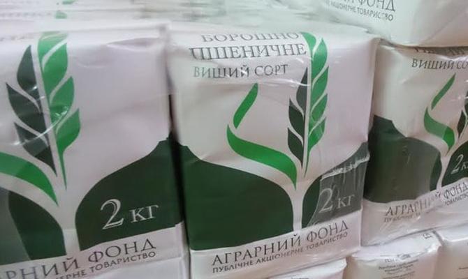 Аграрный фонд выпустит облигации на 5 млрд грн