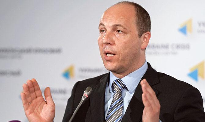 Парубий Концепция реинтеграции Донбасса предлагает назвать территории оккупированными