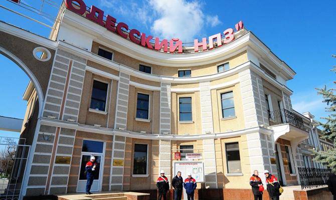 Суд национализировал Одесский НПЗ
